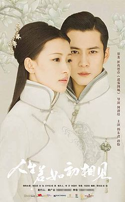 Forced Marriage - (dramas) - by Neyjour - MyDramaList