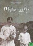 한국고전영화