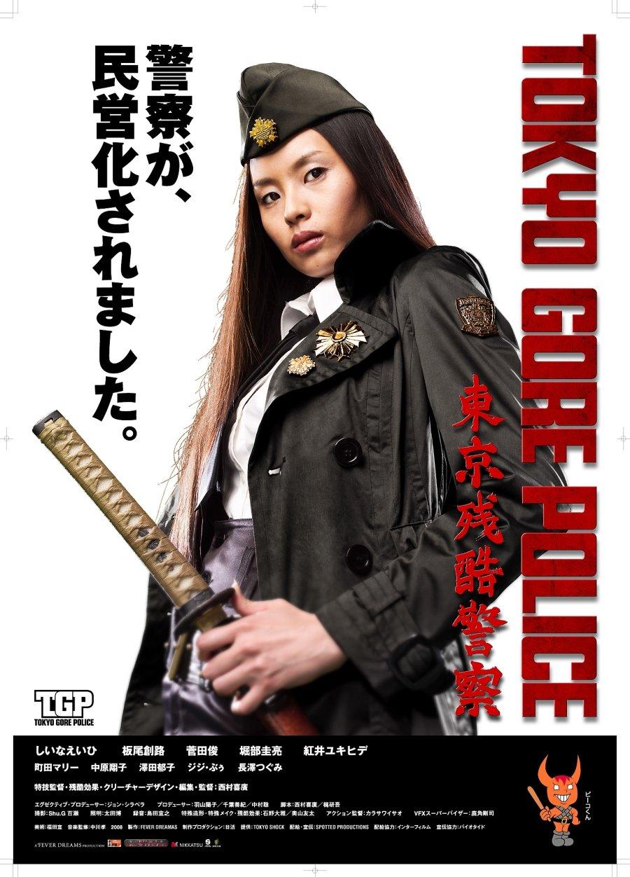 Tokio Gore Police
