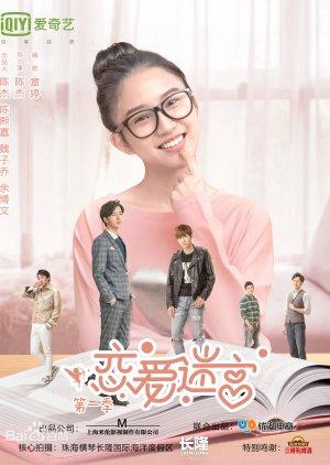 Love Maze: Season 1 (2019) poster
