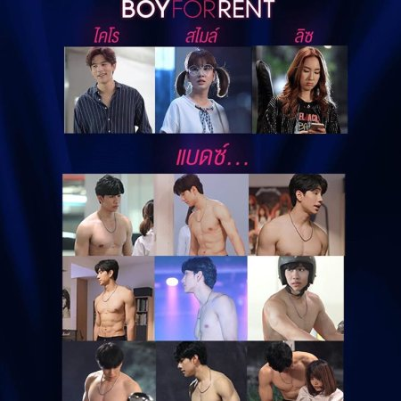 Boy For Rent (2019) photo