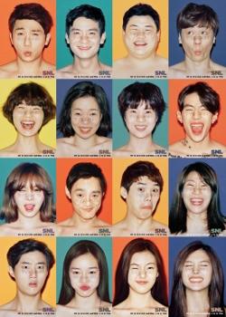 Saturday Night Live Korea: Season 6 Episode 17 - MyDramaList