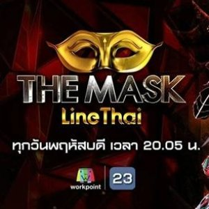 The Mask Line Thai (2018) photo