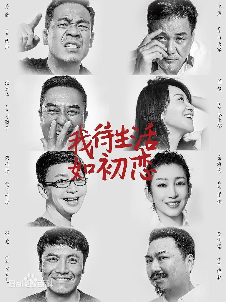 jg2Ov 4f - Сцена любви ✸ 2020 ✸ Китай