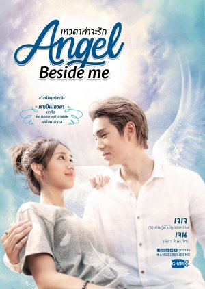 Angel Beside Me