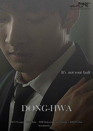Dong Hwa