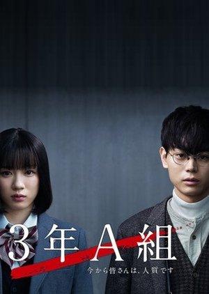 3 Nen A Gumi: Ima kara Mina-san wa, Hitojichi Desu (2019) poster