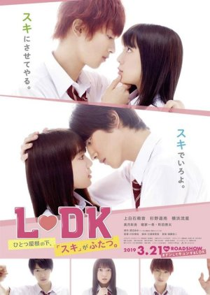 L-DK: Two Loves Under One Roof (2019) Subtitle Indonesia