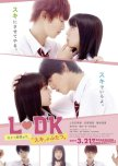 L♥DK: Two Loves Under One Roof japanese drama review