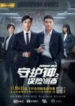 HK drama
