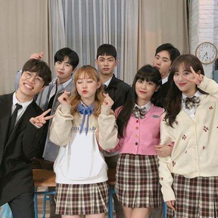A-Teen 2 (2019) photo