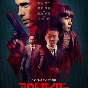 The Outsider (2018) photo