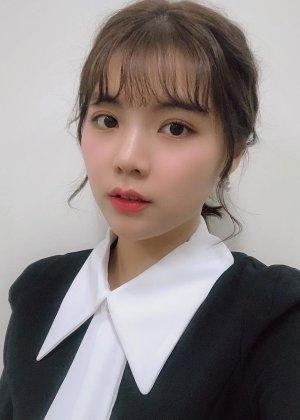 Kim Doo Ri in Real Life Love Story: Season 2 Korean Special (2018)