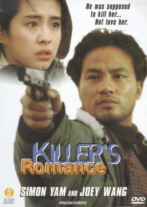 Killer's Romance (1990) poster