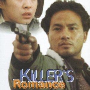 Killer's Romance (1990)