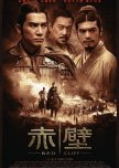 Brilliant strategists in Asian movie and dramas