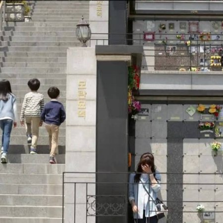 Who Are You: School 2015 Episode 9