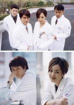 Medical Center (2000) photo