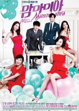 Miss Mamma Mia (2015) poster