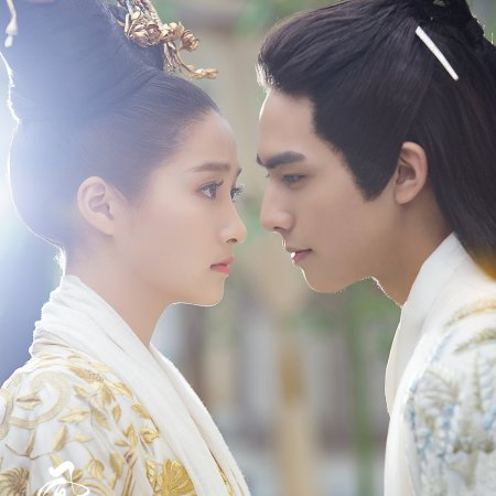 Untouchable Lovers (2018) photo