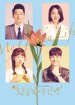 My Golden Life New Year's Eve Special