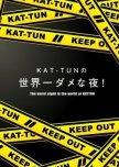 KAT-TUN  no Sekaiichi Dame na Yoru!