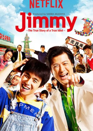 Jimmy (2018) poster