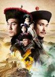 Historical Dramas