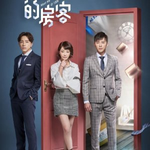 Meet Me @ 1006: Special (2018) photo