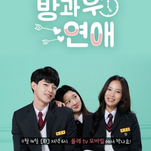 Love After School (2017) photo