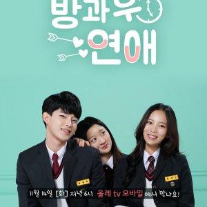 Love After School (2017) - Episodes - MyDramaList