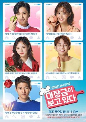 jrkDyc - Актеры дорамы: Потомки Тэ Джан-гым / 2018 / Корея Южная