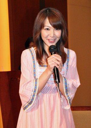 Watanabe Chiho in Akai Ito Japanese Movie(2008)