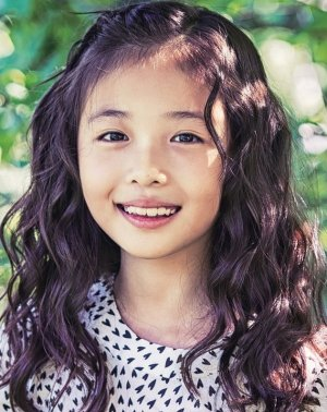 Rin Ah Shin