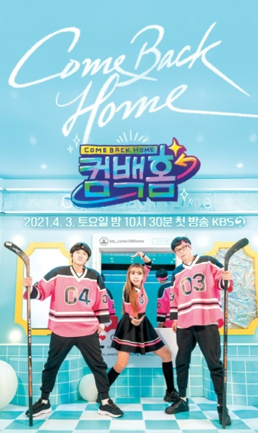 Come Back Home TV