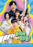» Upcoming Korean Dramas