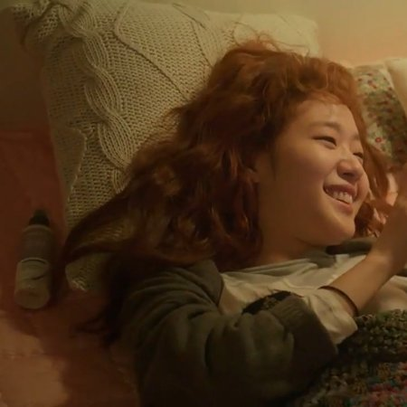 Cheese in the Trap (2016)