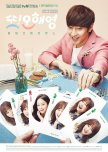 KOREAN ROMANTIC COMEDY (¯`v´¯)♥ (¯`v´¯)♥