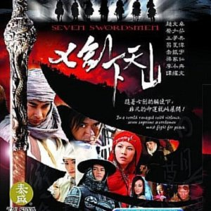 Seven Swordsmen (2006) photo