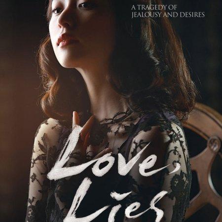 Love, Lies (2016) photo