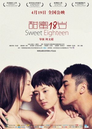 Sweet Eighteen (2013) poster