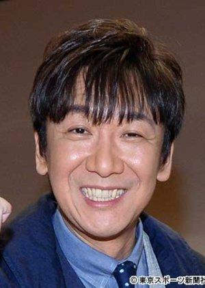 Iizuka Satoshi