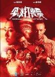 Zombies - (movies & dramas)