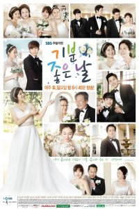 Korean Family Drama Favorites