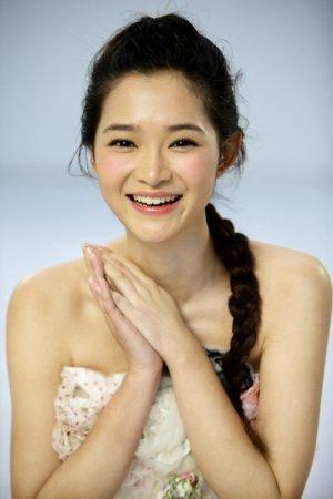 Zuo Yan He