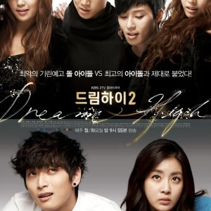 Dream High 2 (2012) - Episodes - MyDramaList