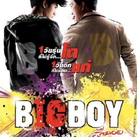 Big Boy (2010) photo