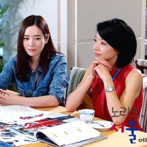 Noriko Goes To Seoul (2011) photo