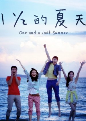 One And A Half Summer 2014 Episodes Mydramalist