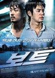 Boat korean movie review